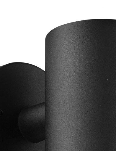 Außenleuchte-wand-schwarz-2153ZW-3