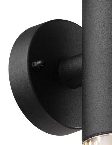 Außenleuchte-wand-schwarz-2153ZW-4