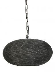 Lampe mit drahtgeflecht-2029ZW