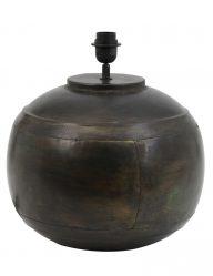 Tischleuchte kugel schwarz-2079ZW