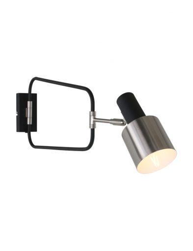 Wandlampe im modernen Design-1699ZW
