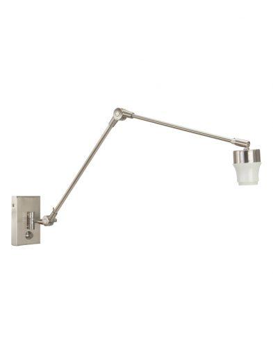 Wandlampe mit gelenkarm-7396ST