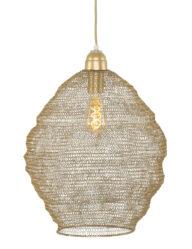 Hängeleuchte Muster gold-1377GO
