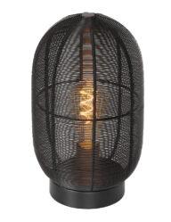 Tischleuchte Drahtlampe schwarz-2917ZW