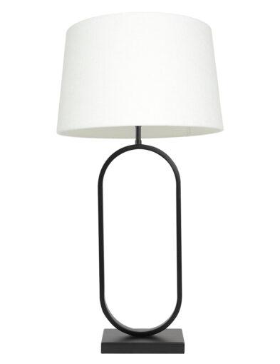 Tischleuchte modern weiß und schwarz-9337ZW